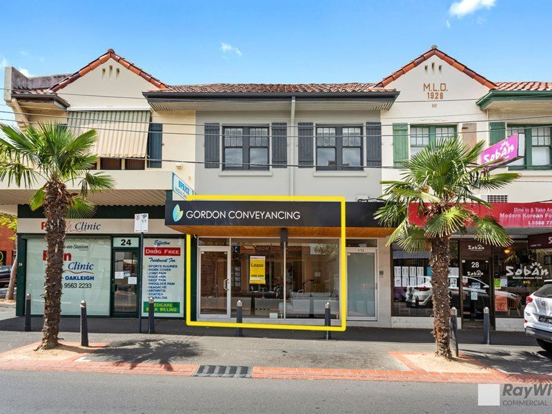 26 Station Street, Oakleigh, VIC 3166 - Property 326758 - Image 1