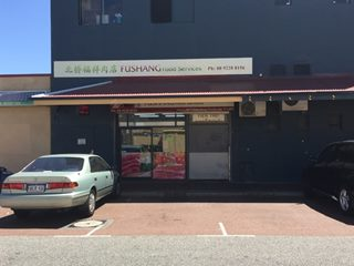 FOR SALE - Investment | Retail | Offices | Showrooms - 6/369 William Street, Perth, WA 6000