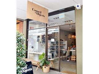FOR LEASE - Retail - 16 Ebenezer Place, Adelaide, SA 5000