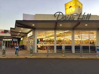 FOR LEASE - Retail - 10/3 Cupania Street, Daisy Hill, QLD 4127