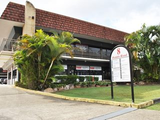 FOR SALE - Offices | Retail | Medical - 6 & 7 / 8 Dennis Road, Springwood, QLD 4127