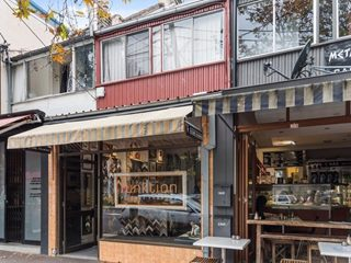 FOR SALE - Retail - 666 Bourke Street, Redfern, NSW 2016