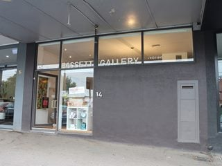 FOR LEASE - Offices | Retail - 14 Wembley Avenue, Yarraville, VIC 3013