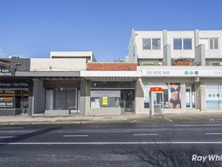 FOR LEASE - Offices | Retail - 1038B North Road, Bentleigh East, VIC 3165