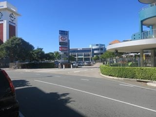FOR LEASE - Offices | Retail | Medical - B6/201 Varsity Parade, Varsity Lakes, QLD 4227