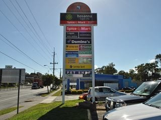 Shop 4/390 Kingston Rd, Slacks Creek, QLD 4127 - Property 262486 - Image 10