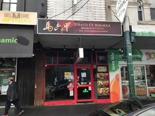 FOR LEASE - Retail | Offices | Showrooms - 704A Glenferrie Road, Hawthorn, VIC 3122