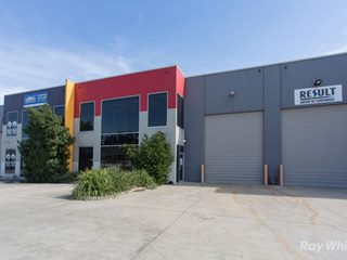 40 Abbotts Road, Dandenong South, VIC 3175 - Property 278907 - Image 2