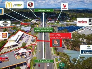 LEASED - Retail - 6A/44-50 Chambers Flat Road, Waterford West, QLD 4133