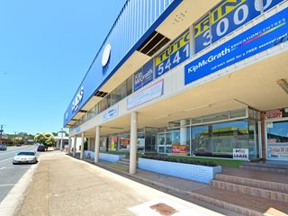 Showroom/102 Howard Street, Nambour, QLD 4560 - Property 328105 - Image 2
