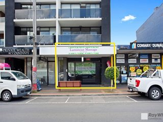 FOR SALE - Offices | Retail - 195 Mckinnon Road, Mckinnon, VIC 3204